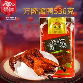 万隆酱鸭536g杭州特产酱板鸭卤熟食肉类小吃零食团购半成品下饭菜图片