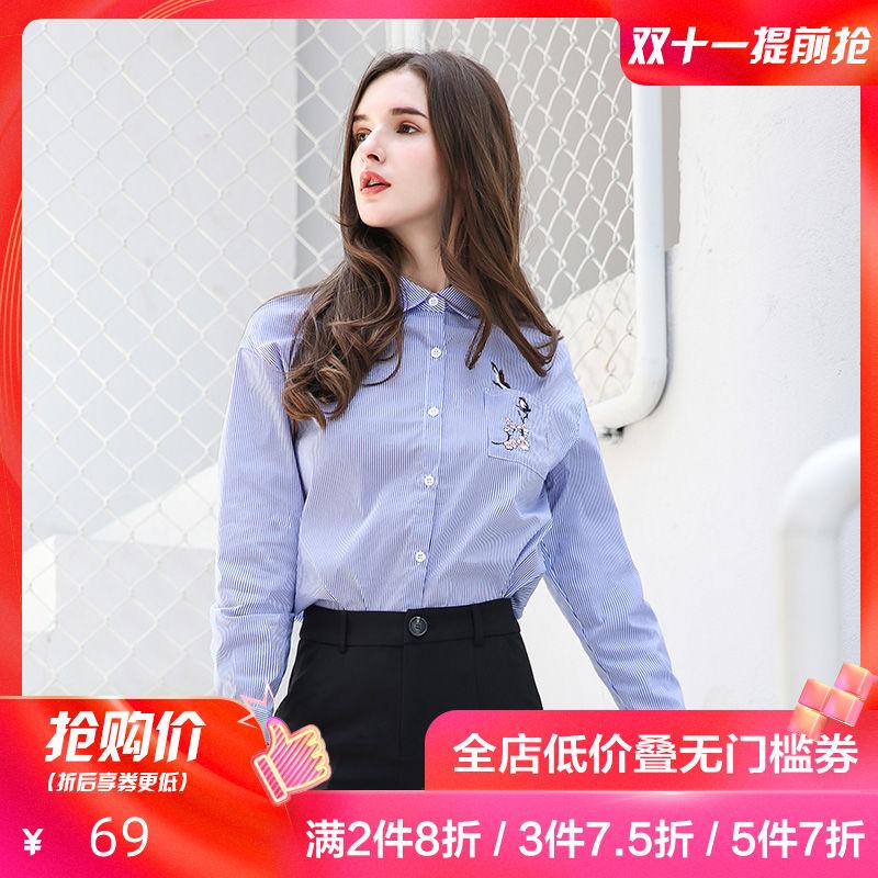 简朵2019秋季新款蓝色竖条纹女衬衫69.00元包邮