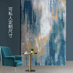 法格图 艺术抽象现代客厅地毯 北欧蓝色新中式茶几毯家用卧室地毯