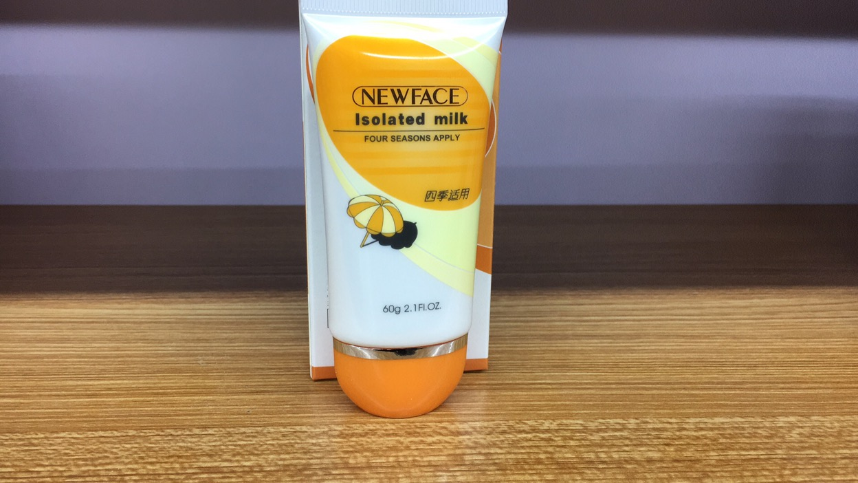New face sunscreen SPF29 emulsion type outdoor body waterproof, moisturizing, UV resistant, male and female segregated products