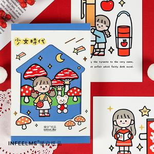 盒装明信片少女时代手绘水彩可爱卡通文艺女孩创意祝福小清新卡片