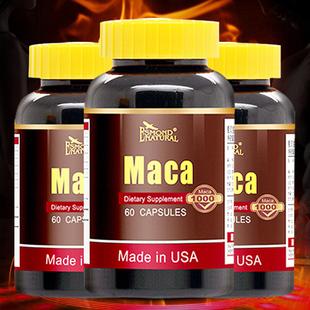 三瓶装 爱司盟美国进口秘鲁黑玛咖片正品浓缩玛卡片黄金玛卡胶囊