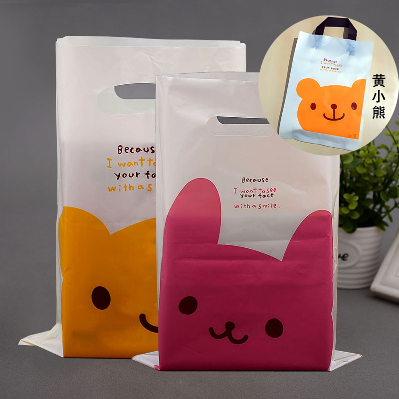 Thickened smile little bear childrens bag, plastic clothing bag, customized portable plastic bag, packaging bag, jewelry bag, customized