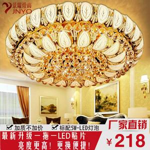 金色水晶灯吊灯水晶客厅灯奢华圆形灯led卧室吸顶灯餐厅灯具灯饰