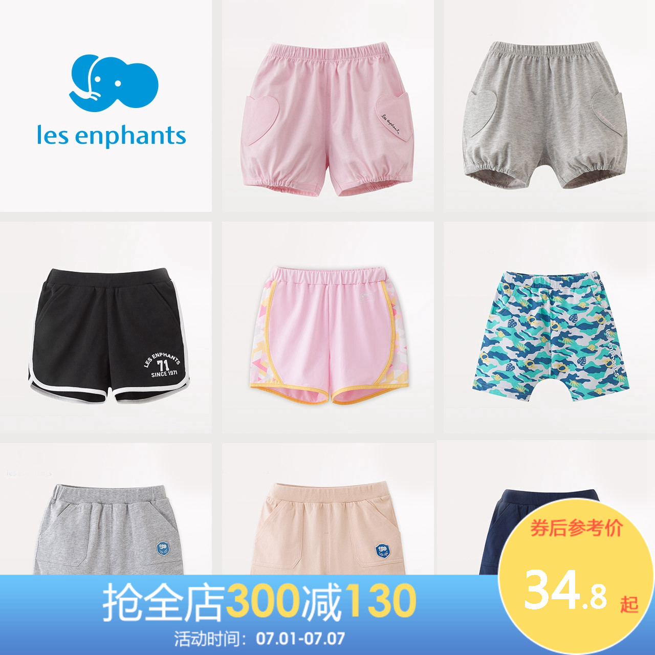 Детские спортивные брюки Артикул 586673958551