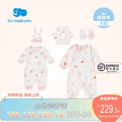 丽婴房男女宝宝婴儿纯棉内衣配件6件装送礼衣服套装礼盒2021新款