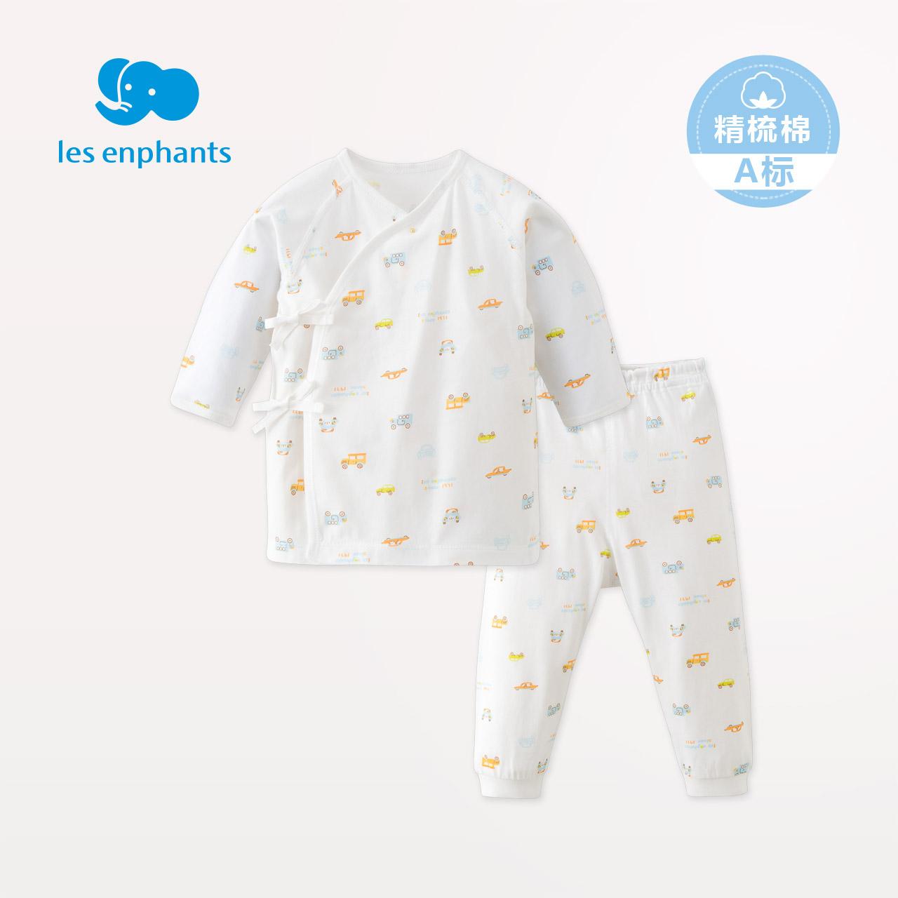 丽婴房婴儿衣服男女宝宝纯棉内衣套装新生儿夏季睡衣套装2018新款