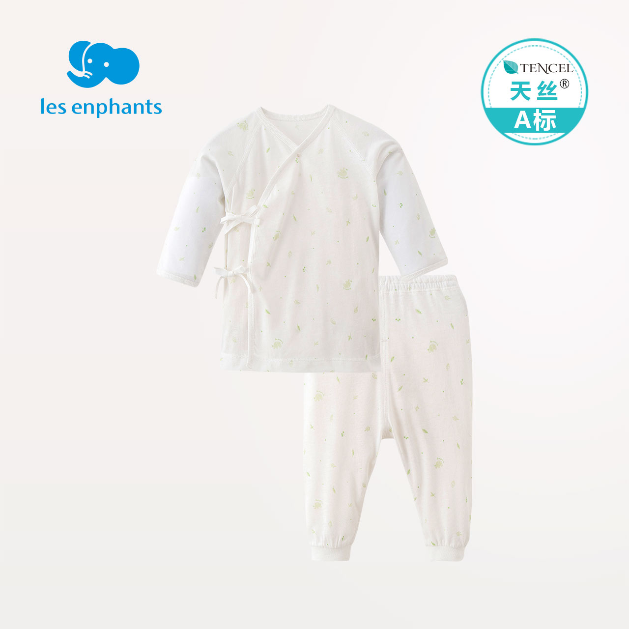 丽婴房婴儿衣服新生儿系带内衣套装男女宝宝夏季空调服2018新款