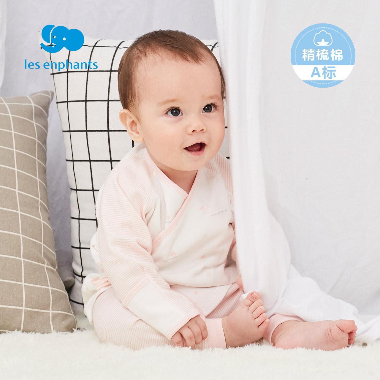 丽婴房婴儿衣服 新生儿系带内衣套装男女宝宝秋款内衣套装 2018秋
