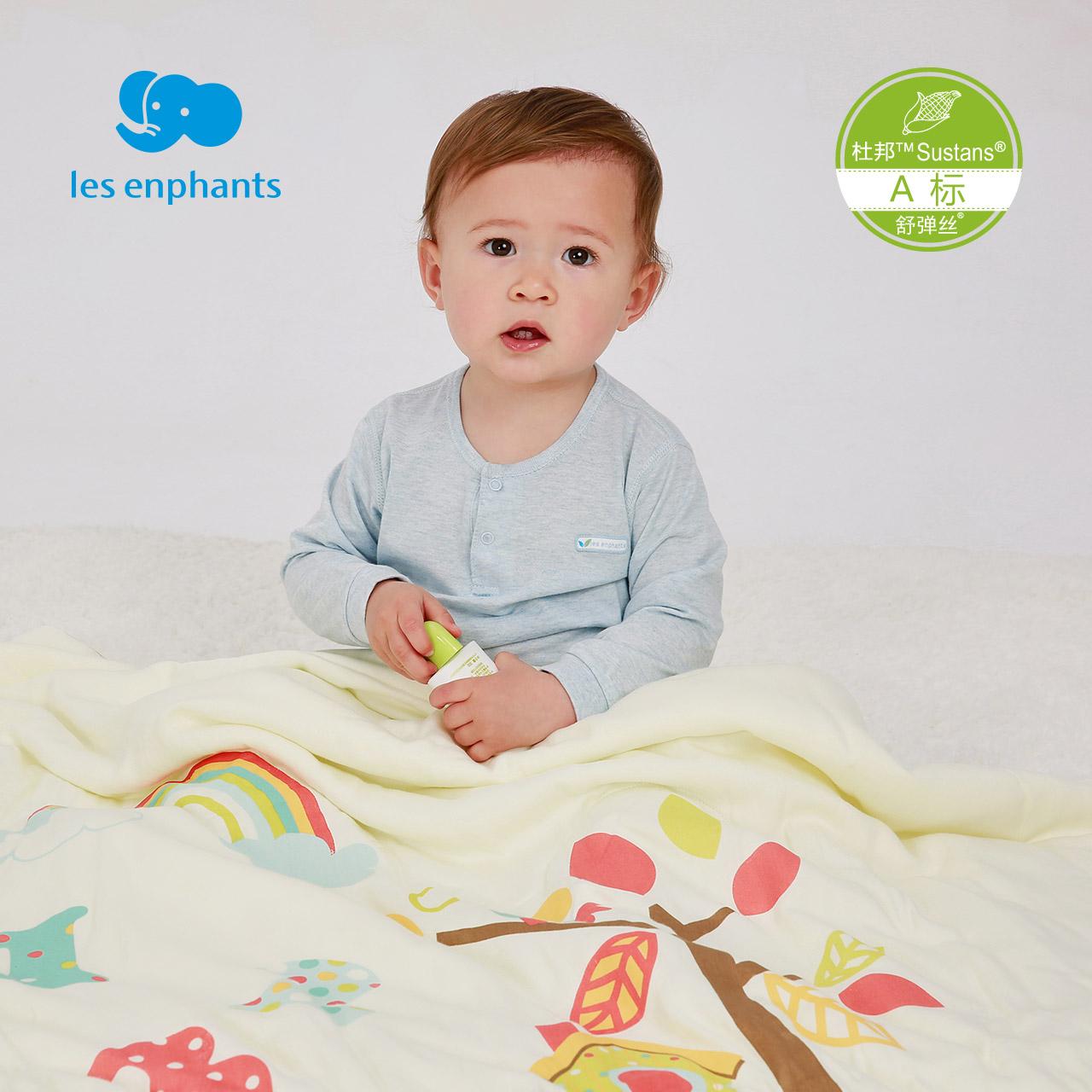 丽婴房寝具宝宝被芯儿童小被子丝滑竹纤维春秋幼儿园凉被140*110(用40元券)