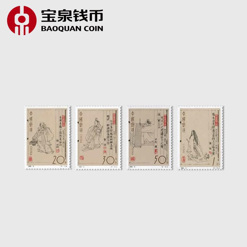 Современные марки Китая Артикул 577785663618