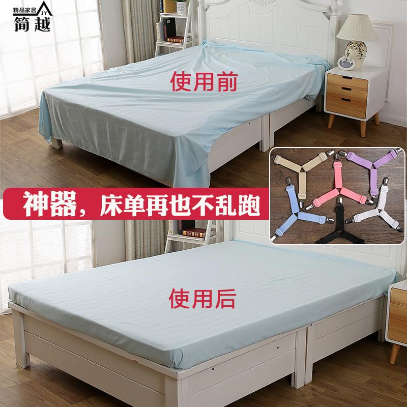 Лист фиксированный устройство одеяло одеяло противо пробег фиксированный артефакт матрас подушки на диване клип лист клип скольжение фиксированный устройство