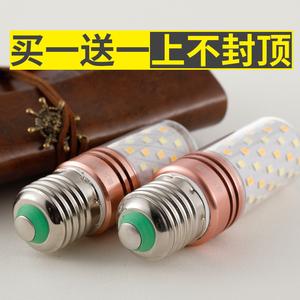 超亮节能led灯泡e27大小螺口e14暖白变光玉米泡 天猫精灵智能照明