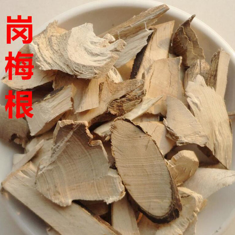 Traditional Chinese medicine Gangmei root gold package silver point scale root Baijie mountain plum root soil licorice 500g package authentic product