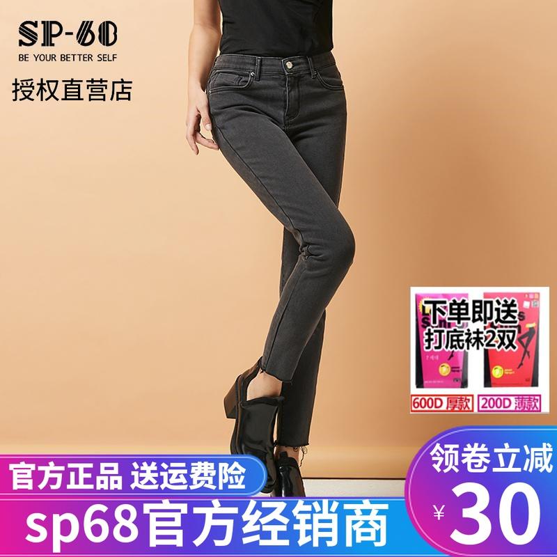 sp68烟灰色牛仔裤女春秋薄款韩国sp-68魔术裤弹力高腰加绒小脚裤