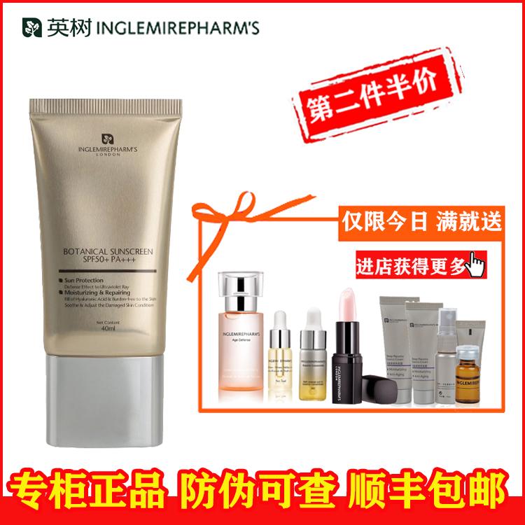Yingshu official website genuine UV sunscreen isolation cream, high efficiency sunscreen, light, non greasy, no slime sunscreen spf50+