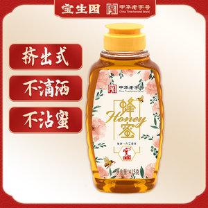 中华老字号宝生园田园土蜂蜜415g1瓶 多花种蜂蜜 农家自产土峰蜜