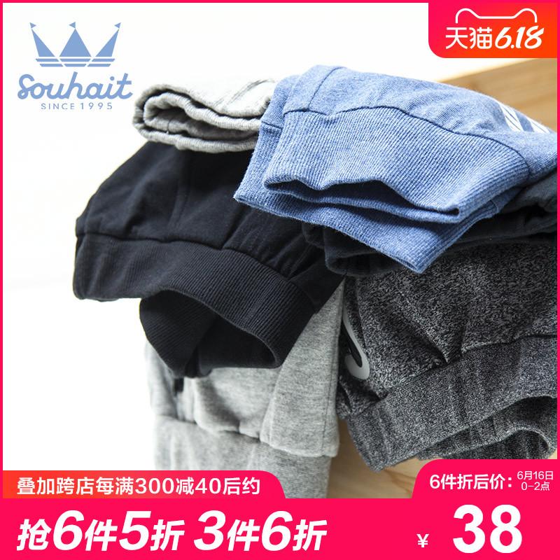 水孩儿男童七分裤夏2020纯棉裤子