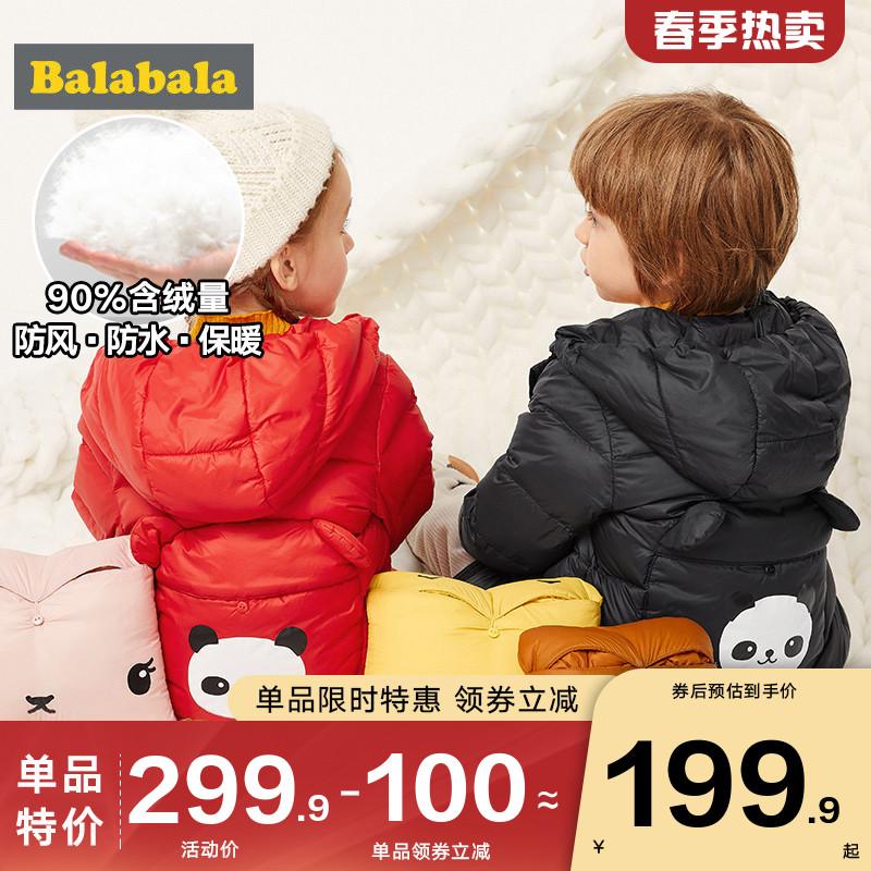 巴拉巴拉男童女童轻薄羽绒服儿童外套小童宝宝冬季官方旗舰童装潮