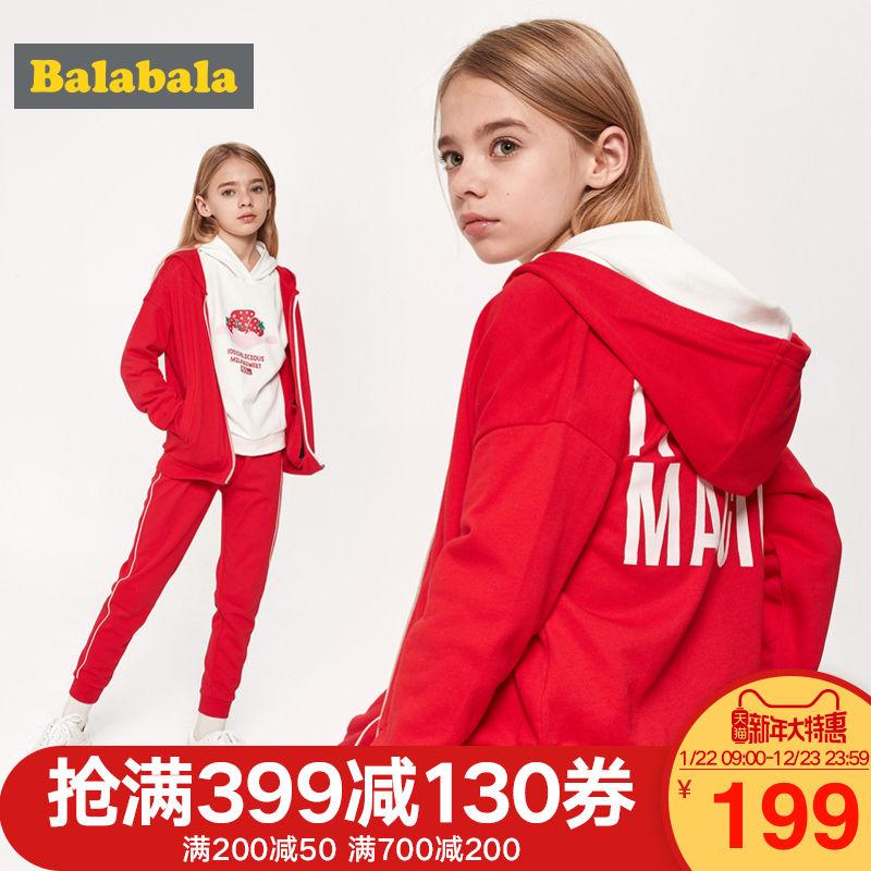 巴拉巴拉女童运动套装时尚中大童网红超洋气春秋2019新款童装儿童