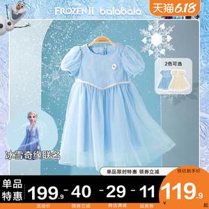 冰雪奇缘巴拉巴拉女童连衣裙公主裙