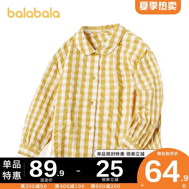 巴拉巴拉女童衬衫小童宝宝格子衬衣儿童洋气可爱春秋2021新款童装