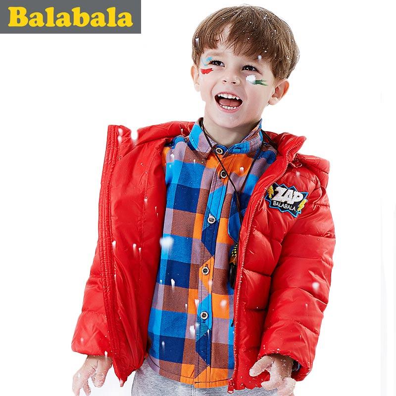 巴拉巴拉 男童羽絨服中長款冬裝 寶寶外套加厚兒童羽絨服男