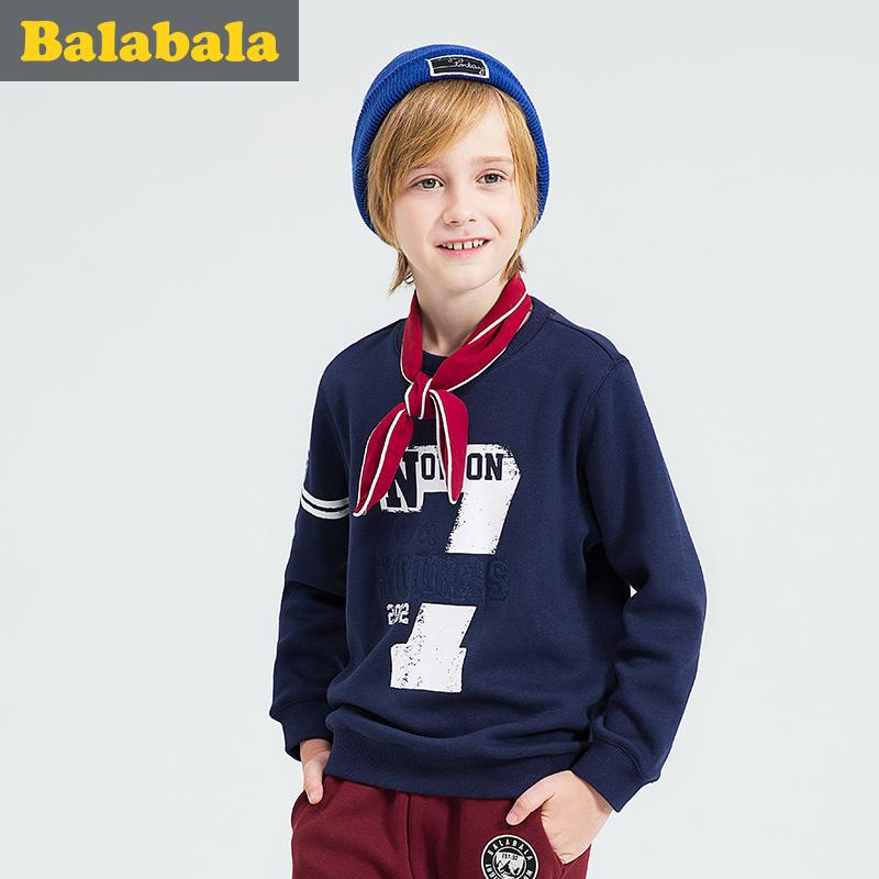 巴拉巴拉 男童衛衣加絨加厚套頭冬裝中大童打底衫兒童T恤