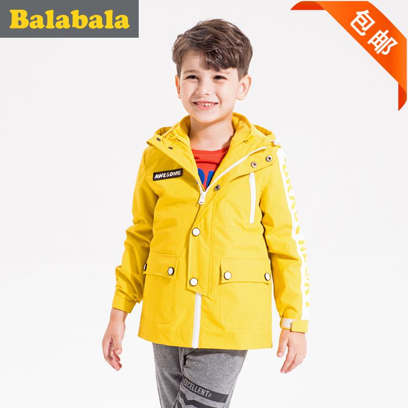 巴拉巴拉男童外套 加厚2016 中大童上衣戶外兒童衝鋒衣