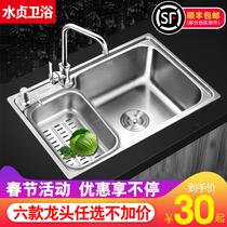 不锈钢手工拉丝加厚单槽水槽套餐大单槽洗菜盆洗碗池304肯勒厨房