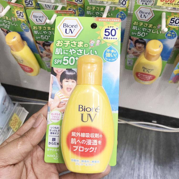 日本购 碧柔儿童防晒霜 敏感肌温和50+清爽防晒乳液 90g