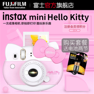 Fujifilm/富士instax mini HELLOKITTY一次成像立拍立得kitty相机