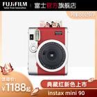 【直降100】富士 instax mini90一次成像相机立拍立得迷你90 mini90
