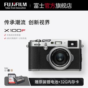 【旗舰店】Fujifilm/富士 X100F 旁轴数码相机 x100f  X100f