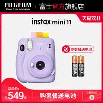 Fujifilm富士instaxmini11一次成像mini相机立拍立得迷你11礼盒