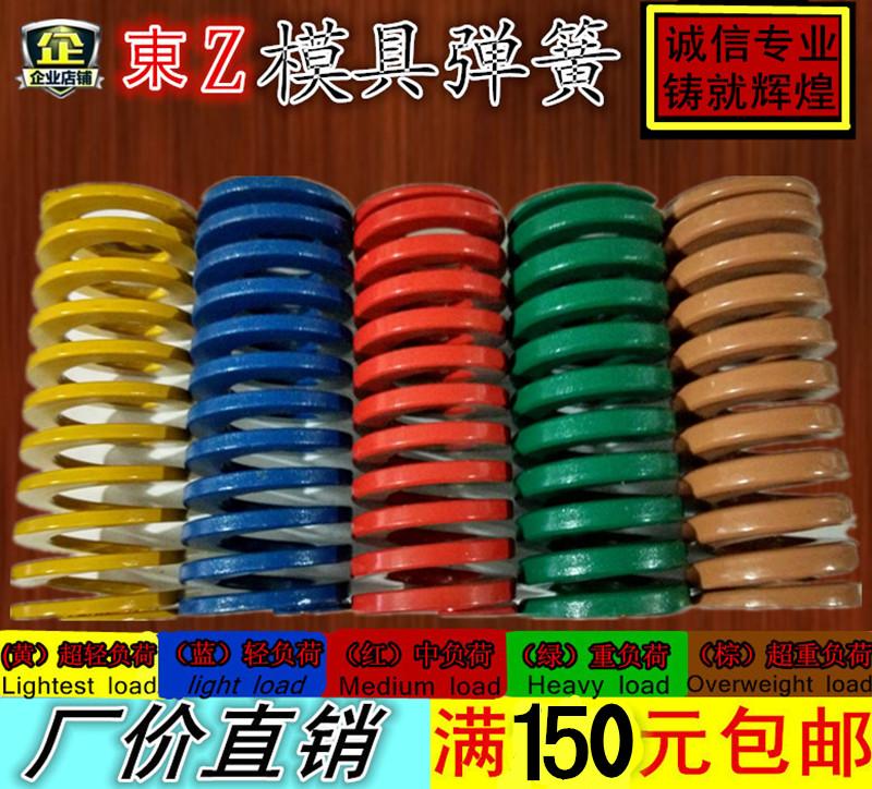 Сделано в китае импорт плесень весна желтый и синий красный и зеленый чай пальма квадрат форма сжатие весна порыв пресс впрыск квадрат форма спираль весна