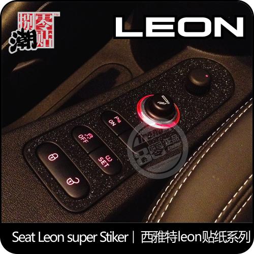 西雅特seat leon 改�b �N� cupra FR 中央面板 �W�c膜  免剪裁