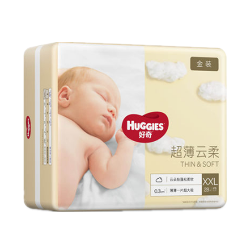 Curiosity gold diapers xxl28 curiosity diapers plus large size 28 diapers wet new and old random delivery
