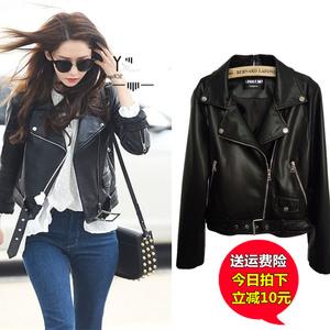 春秋林允兒明星同款機車皮衣女韓版學生修身顯瘦短款小外套皮夾克