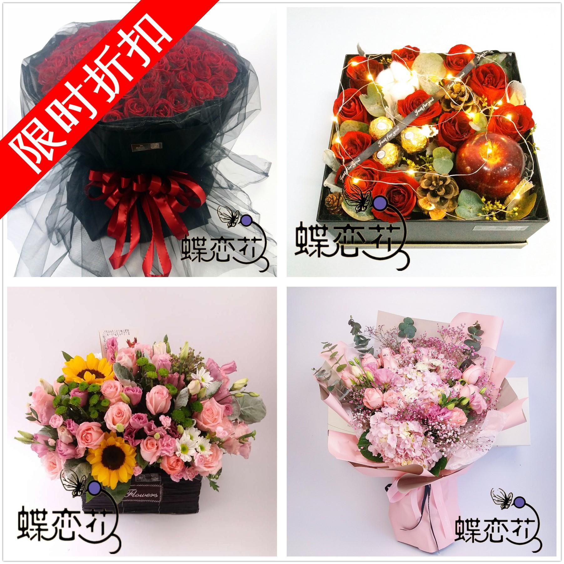 盤錦生花店の母の日の花誕生日の花をプレゼントします。
