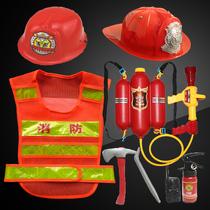 儿童消防服马甲反光衣背心消防员玩具水枪职业扮演出服表演服装