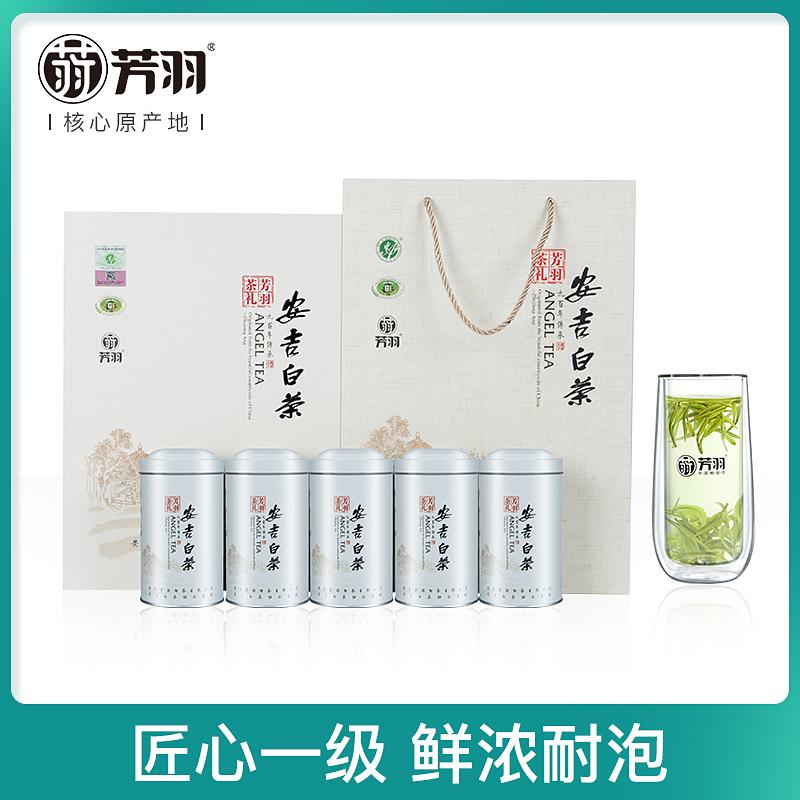 Белый чай Анжи Артикул 15903789198