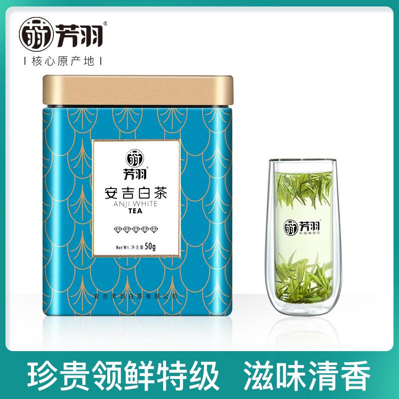 Белый чай Анжи Артикул 19819184501