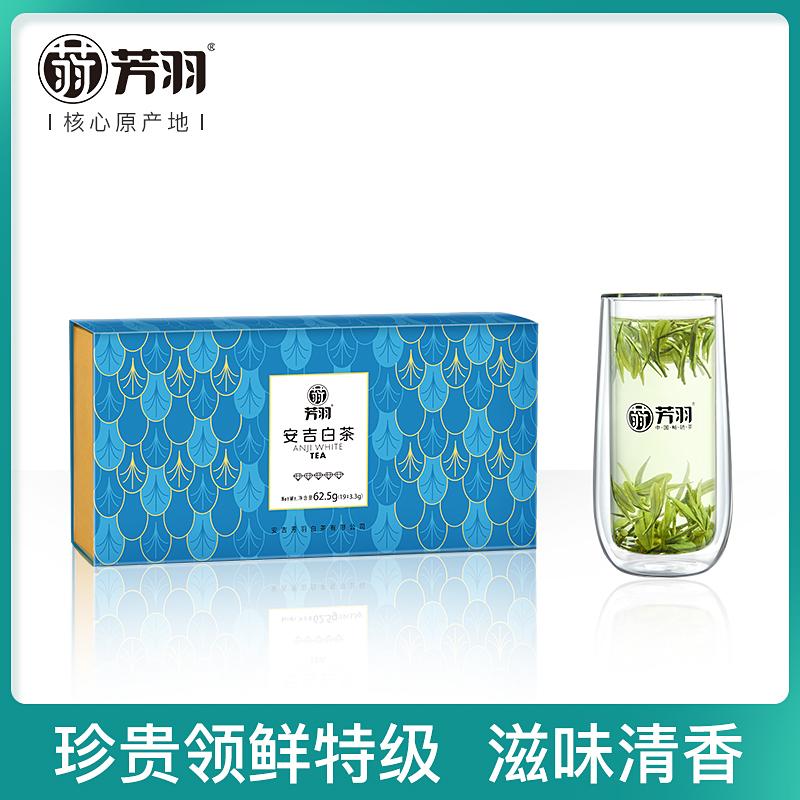 Белый чай Анжи Артикул 19818528199