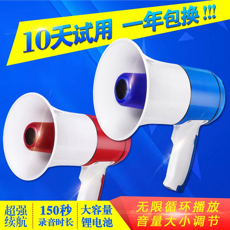 E之音 HM-130U喊话器扩音器大声公手持喇叭150秒录音户外叫卖宣传