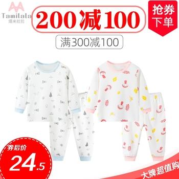 0-6岁男女宝宝内衣套装纯棉睡衣秋装1婴儿衣服2长袖秋衣秋裤3满印