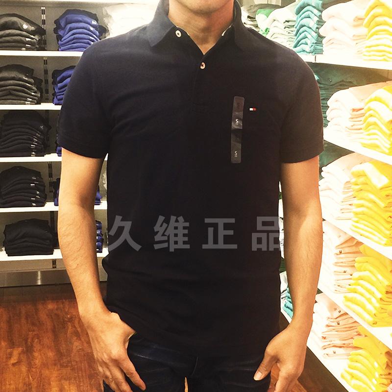 代购正品 Tommy Hilfiger新款男装修身纯棉纯色短袖Polo衫保罗衫
