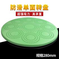 餐桌转盘轴承冷轧板软橡胶防滑耐用圆桌面280mm玻璃转盘底座