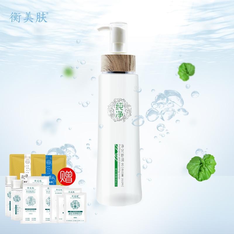 深层补水舒缓保湿净肤爽肤水滋润温和滋润360ml衡美肤净化舒润水