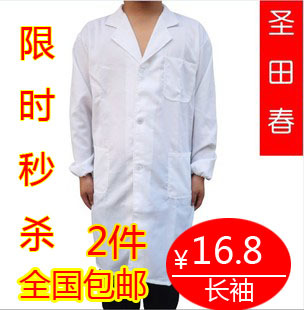 Super Special San Tian sleeved white coats for men and women long sleeved short sleeve clothing overalls experiment c99c9dQE
